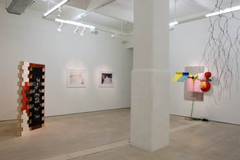 interior__installation_view_1.jpg