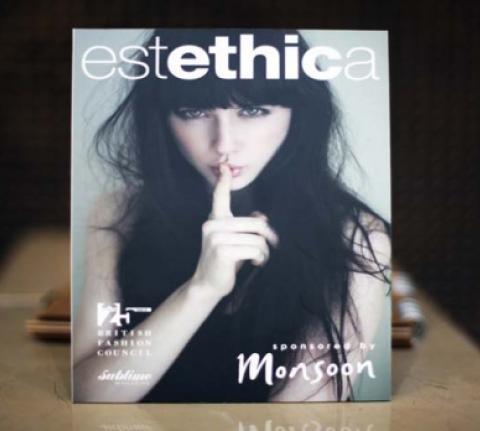 12445-esthetica-r