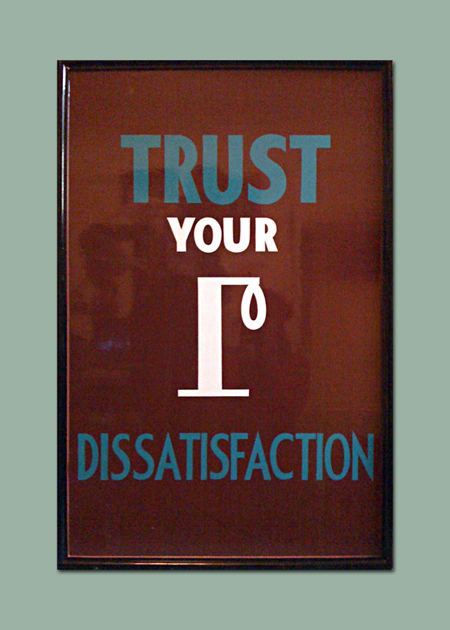 TrustDissatisfaction_placard