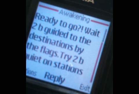 text message crude awakening
