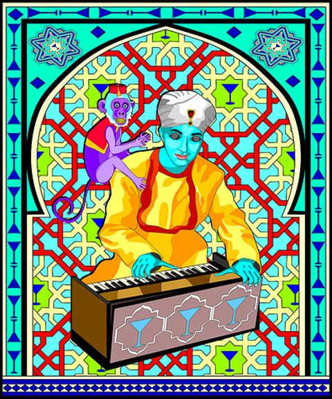 Harmonium Harmony by Tiff McGinnis