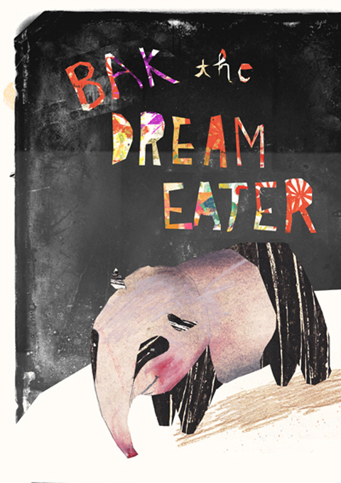 Marin Matsuo Bak the Dream Eater