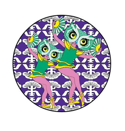 Future Owl Dancer Plate Colourway