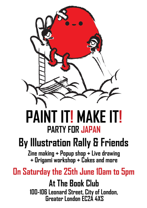 Party for Japan from Illustration Rally