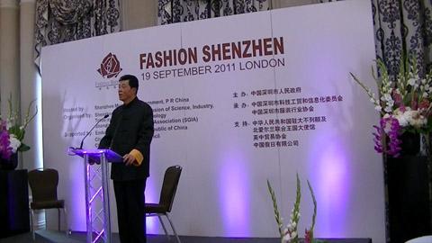 Ambassador-Shenzhen Exhibition