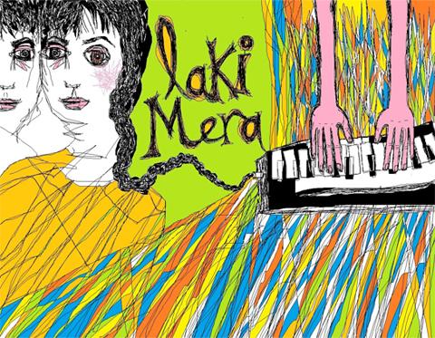 Laki Mera by Abi Lewis