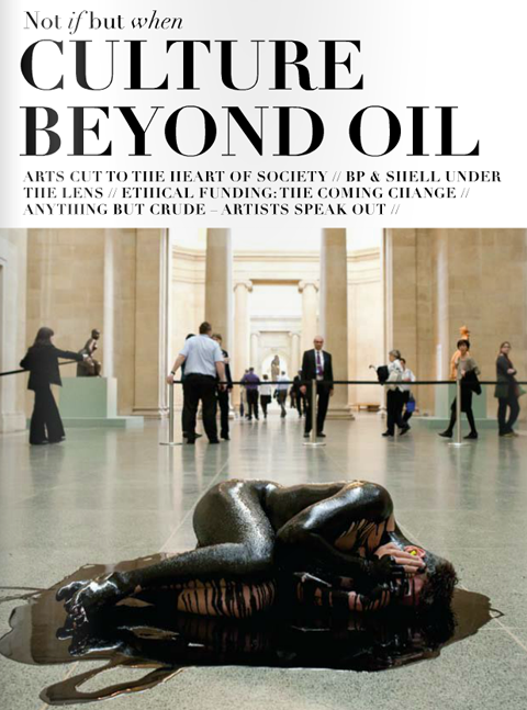Culture beyond oil