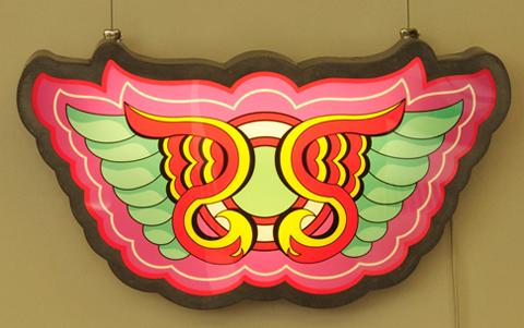 Grande Dame Ketchum Pleon wingedglobe