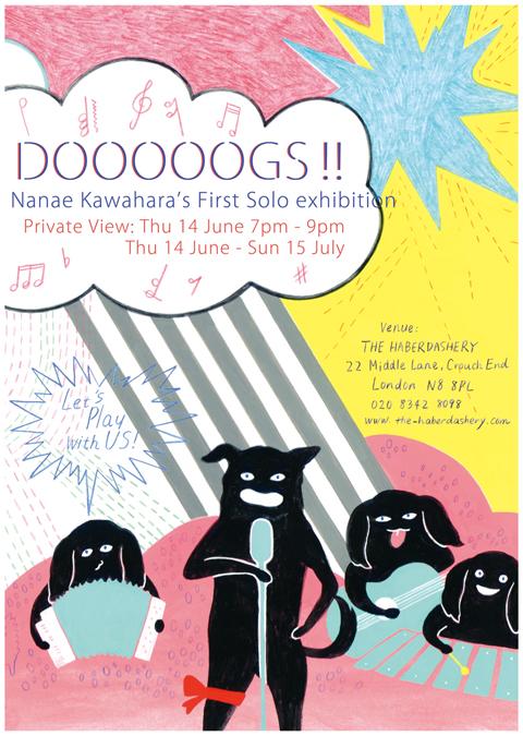 01-DOOOOOGS-Nanae-Kawahara