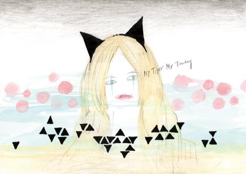 MyTigerMyTiming-by-Nanae-Kawahara