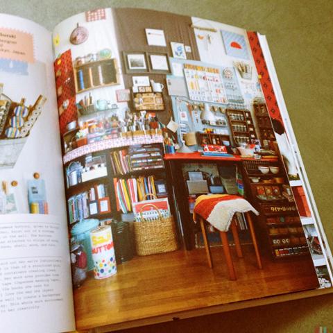 Supermarket Sarah Wonder walls book review