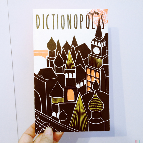 New Blood design show 2013-Dictionopolis by jame wilson