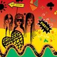 Las Kellies By Thomasina Smith