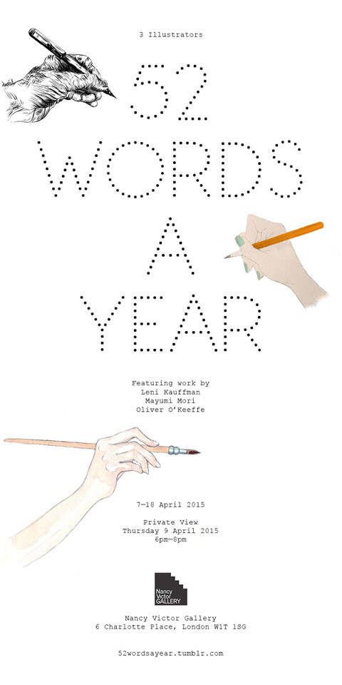 Poster_52_Words_A_Year