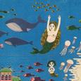 Sachiko Oguri mermaid thb