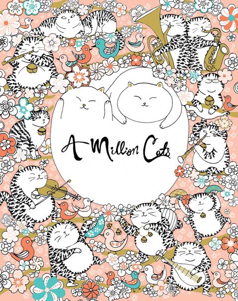 A Million Cats Lulu Mayo